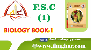 Biology Book-1 for 11th class in pdf format