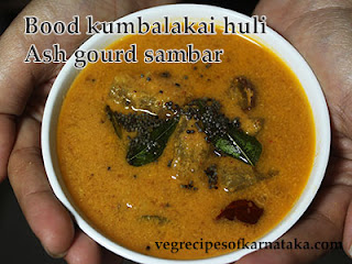 Bood kumbalaki sambar recipe in Kannada