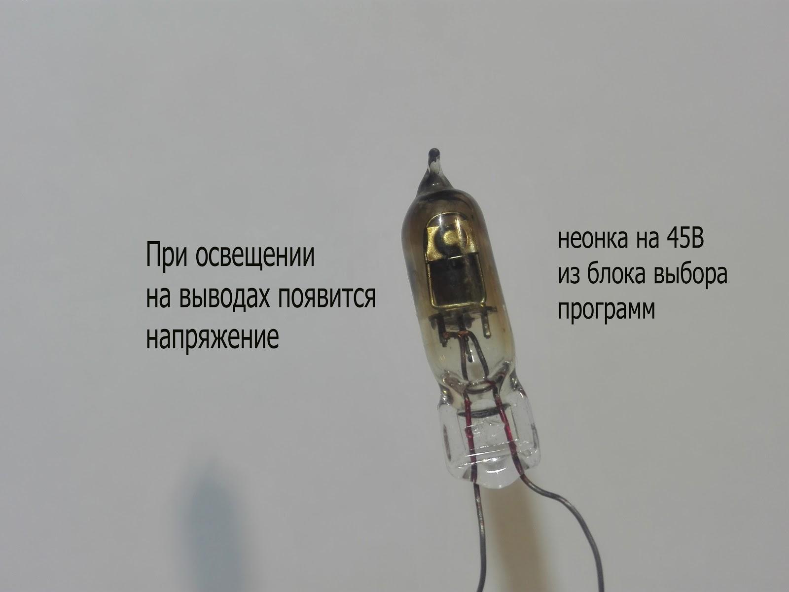звук неоновой лампы