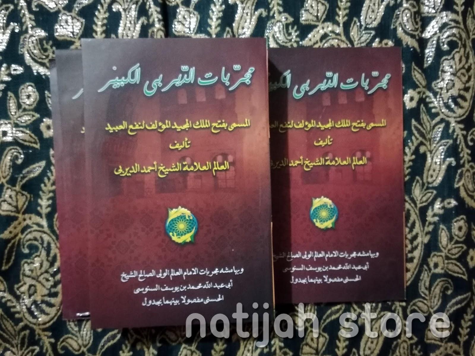 Kitab Mujrarobat Daerobi