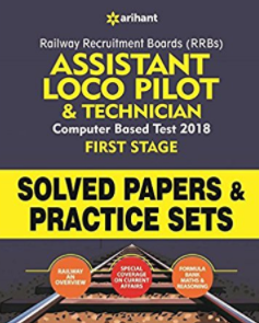 Railway Assistant Loco Pilot and Technician Solved Papers