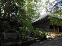 chusonji hiraizumi