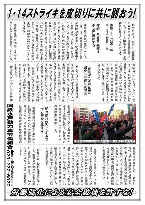 http://file.doromito.blog.shinobi.jp/99faa390.pdf