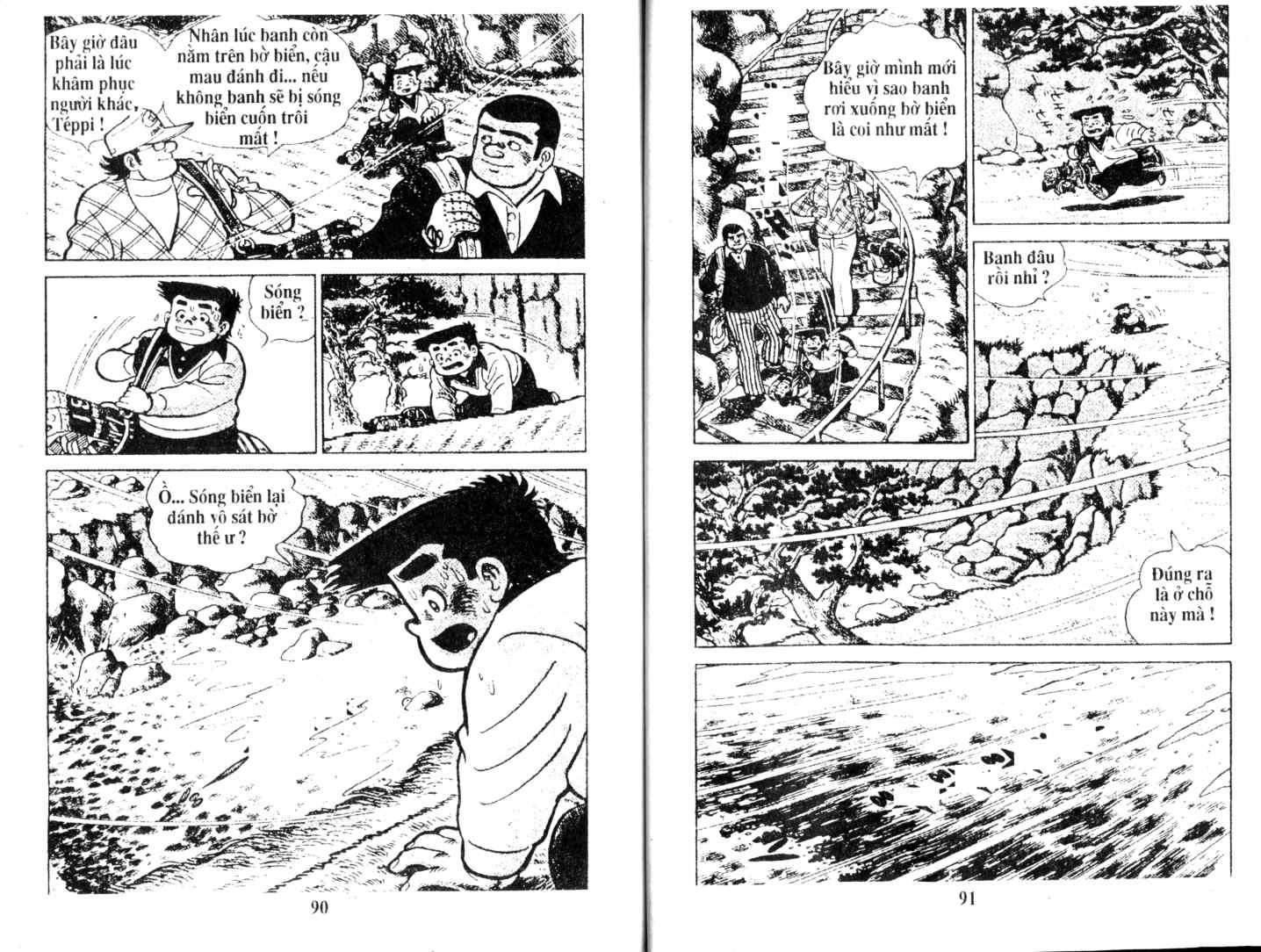Ashita Tenki ni Naare chapter 16 trang 44