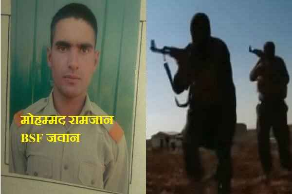 bsf-constable-mohammad-ramzan-killed-by-terrorists-in-bandipora