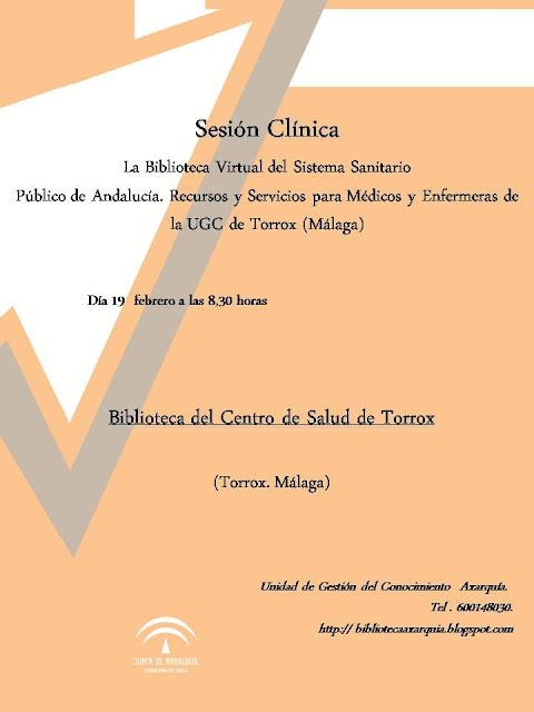 La biblioteca virtual del sspa recursos y servicios ugc for Juntadeandalucia oficina virtual