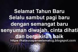 Selamat Datang Tahun Terbaru New Year Ucapan Motivasi