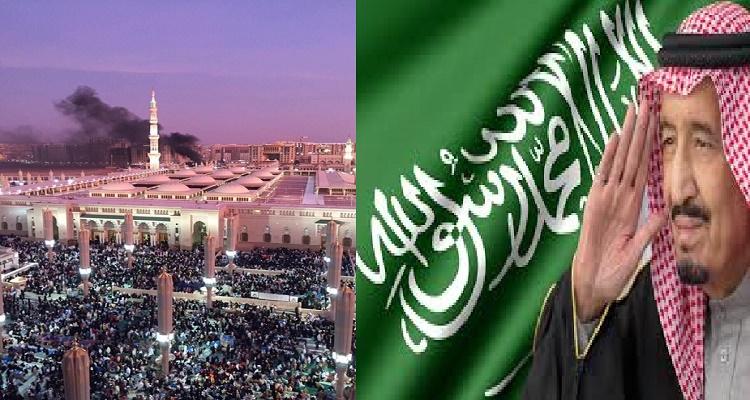 قرار عاجل من ملك السعودية بعد تفجير المسجد النبوي يثأر به لجميع المسلمين