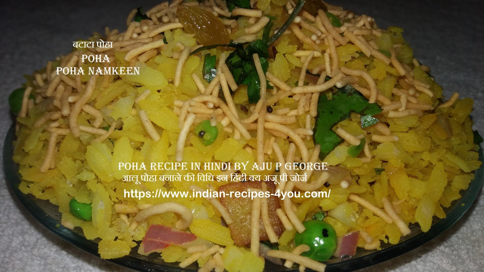 Indian recipes 4 you forumfinder Images