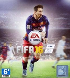 cover game sepakbola terbaru FIFA 16