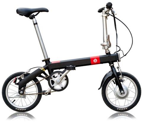 bicicleta electrica argentina
