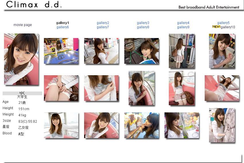 Climax Shodo - Climax Girls DD - Riku 07150