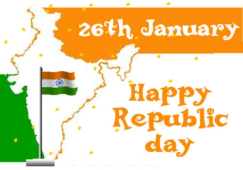 Cards Image Of Republic day 2017