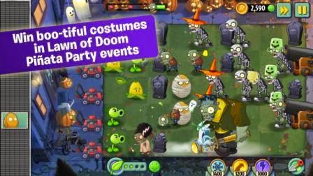 Free download 2 fish vs games plants big zombies