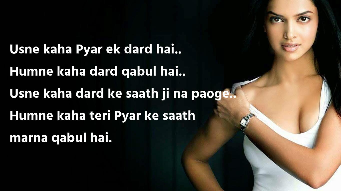 Images Hi Images Shayari Top Love Shayari Images Indian Girls