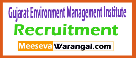 Gujarat Environment Management Institute GEMI Recruitment