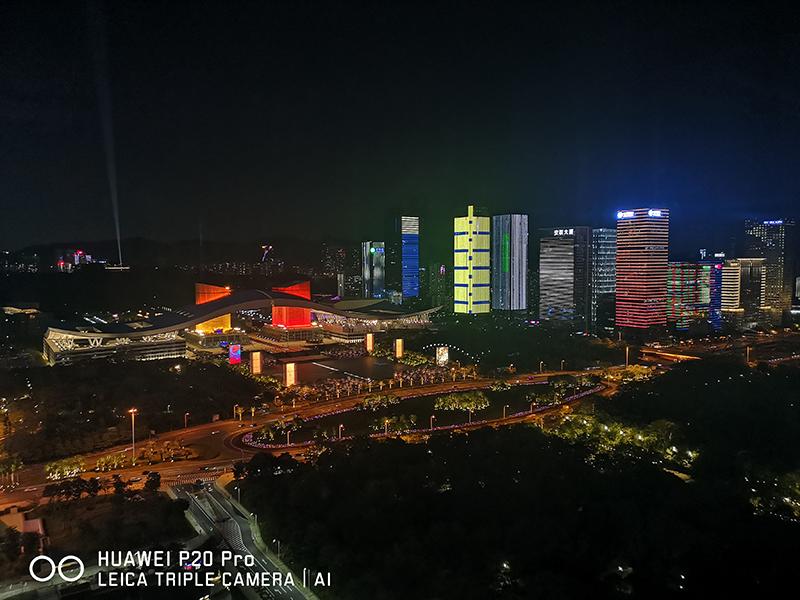 Shangri-La Shenzhen view
