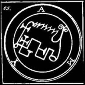 amy, avnas, daemon, goetia, demonologia, ocultismo, sigilo