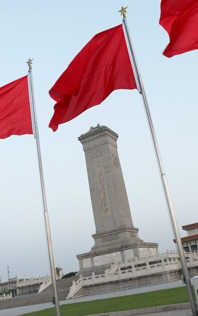 Monumento-Heroes-Pueblo-Pekin