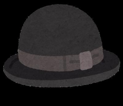 山高帽のイラスト
