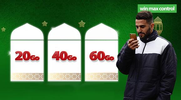 سارع للحصول على عرض موبيليس Win Max Control الجديد بمناسبة رمضان 60Go !