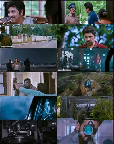 Gethu 300MB Tamil Full Movie Download HD MKV