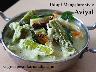 Aviyal recipe in Kannada