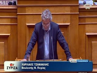 Επικοινωνία του Βουλευτή ΣΥΡΙΖΑ Πιερίας Χάρη Τζαμακλή με τους τρεις Δημάρχους του νομού μας για το θέμα των συμβασιούχων.