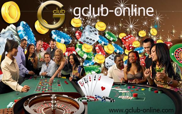 gclub online เว็บชั้นนำด้านคาสิโนออนไลน์