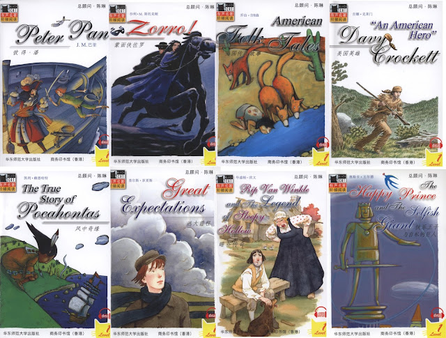 English Novels Levels 1.jpg