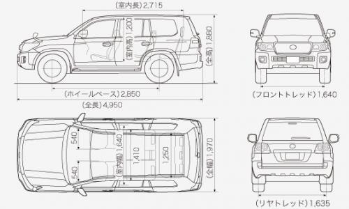 Novo Voyage 2013: 2013 Toyota Land Cruiser