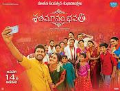 Sathamanam Bhavathi first look-thumbnail-6