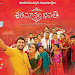 Sathamanam Bhavathi first look-mini-thumb-6