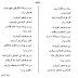 Osmanlı Türkçesi Okuma Çalışması: Hikaye-Cahit Külebi