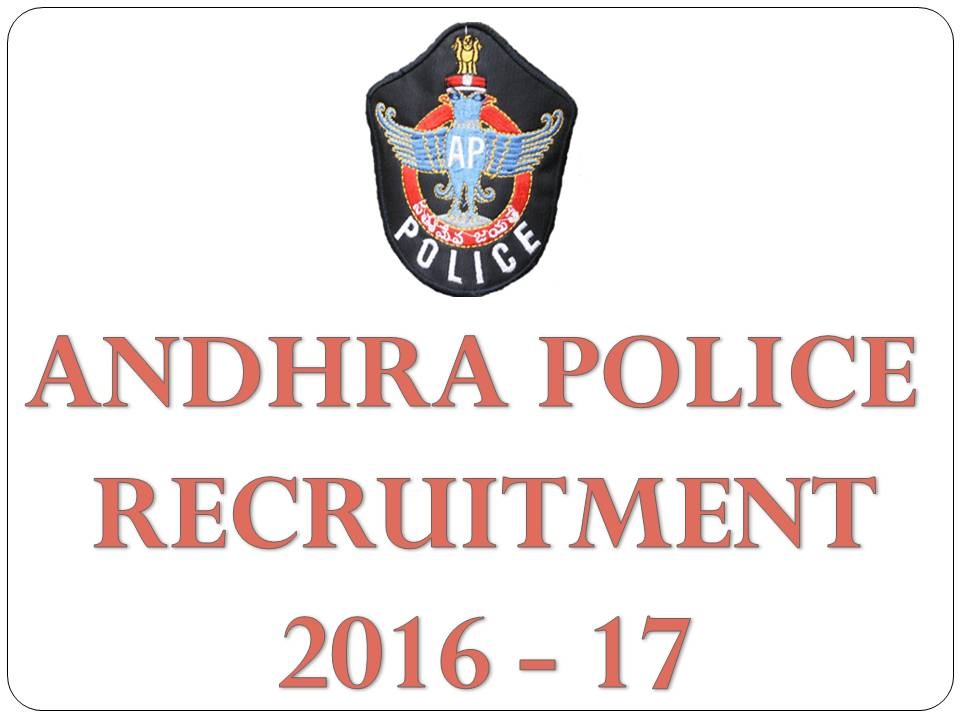Police Jobs, Government Jobs