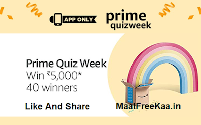 Amazon Prime Quiz Answer