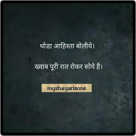 Aansu Bhare Khwaab Hindi Whatsapp Status Shayari Lines
