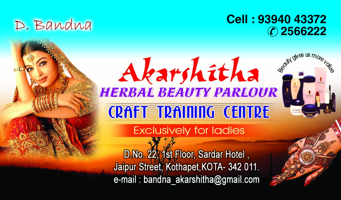 Free Download Beauty Parlour Visiting Card