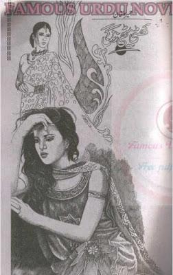 Khatti meethi zindagi novel by Humaira Khan