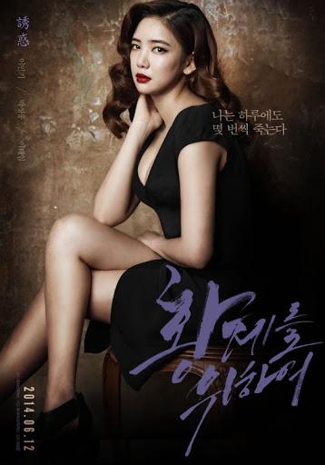 Danh Sách Phim 18+ Cấp 3 Hàn Quốc Hay Nhất 2019
