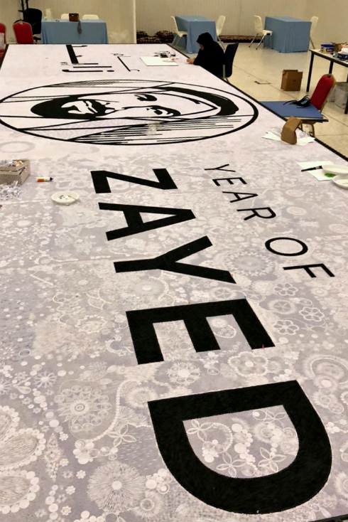 Paper Quilling Mosaic Logo featuring the Year of Zayed