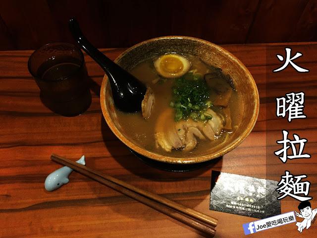 IMG 8624 - 【台中美食】火曜拉麵 漢口路上充滿日式風味的平價拉麵 | 日式拉麵 | 火曜拉麵 | 和歌山拉麵| 豚骨拉麵| 味噌拉麵 | 台中美食 |