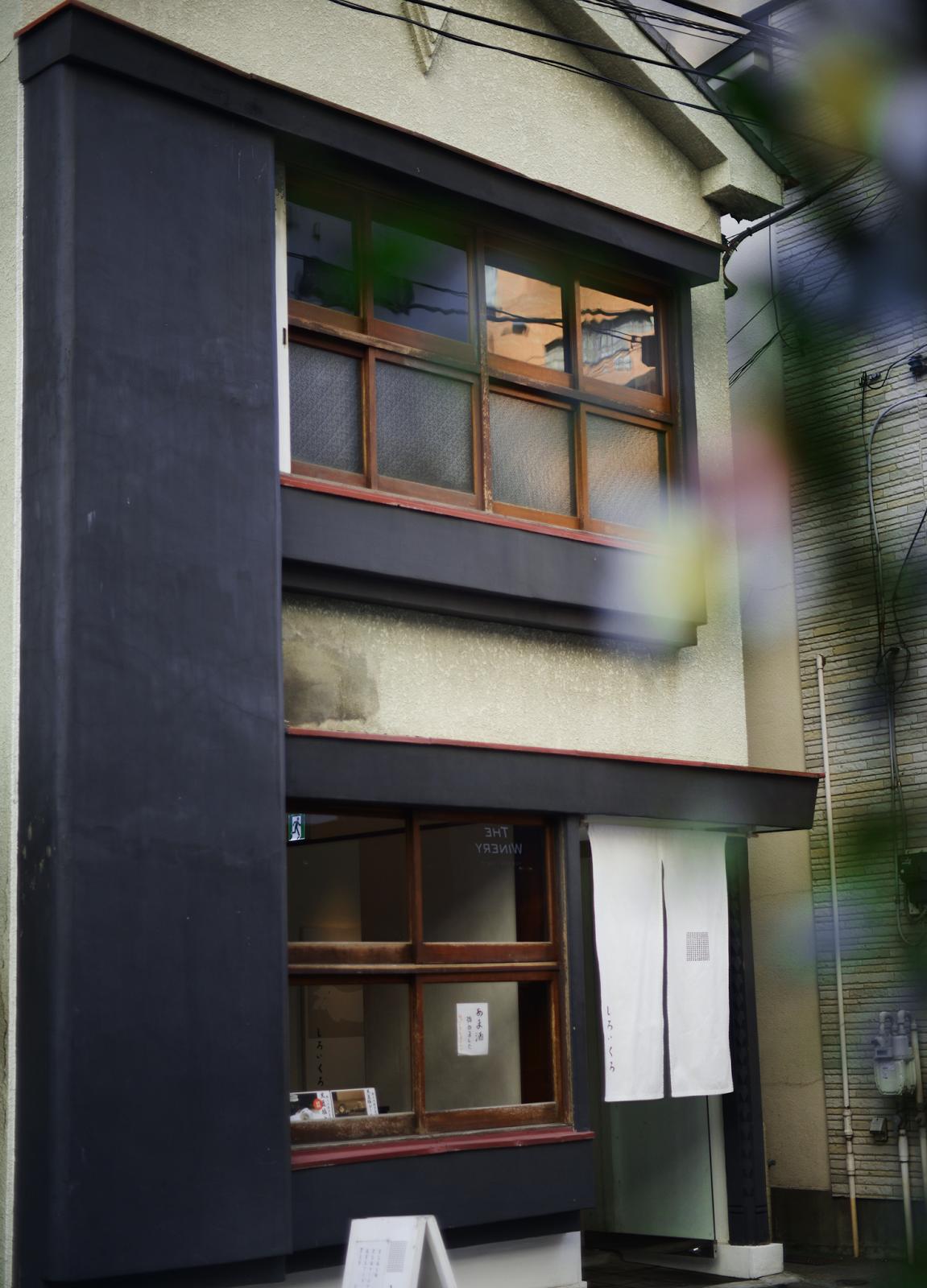 8 Tokyo Cafes You Must Visit