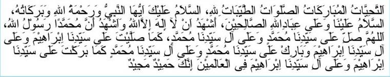 Bacaan Doa Tahiyat Awal Tahiyat Akhir Rumi Jawi Dan Terjemahan Lengkap Wirid Dan Doa