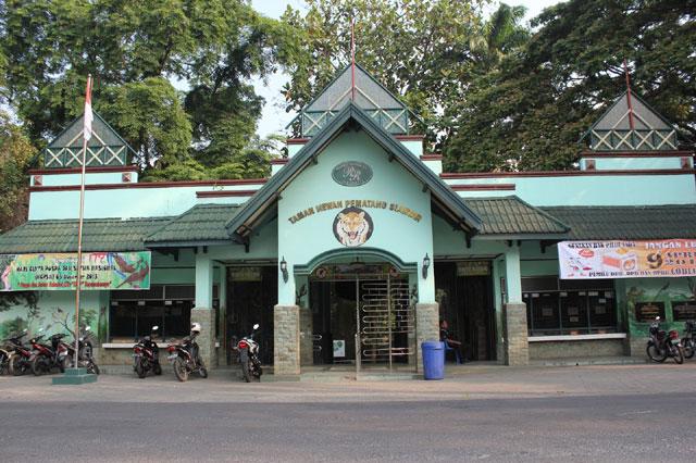 Taman Hewan Pematangsiantar
