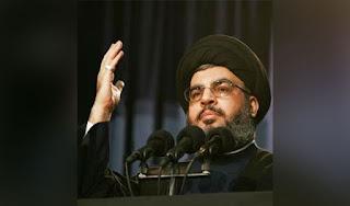 بيان هام  صادر عن الأمين العام لحزب الله اللبناني  سماحة السيد حسن نصر الله للشعب العراقي