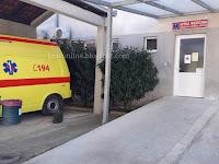 Zavod za hitnu medicinsku pomoć Supetar slike otok Brač Online