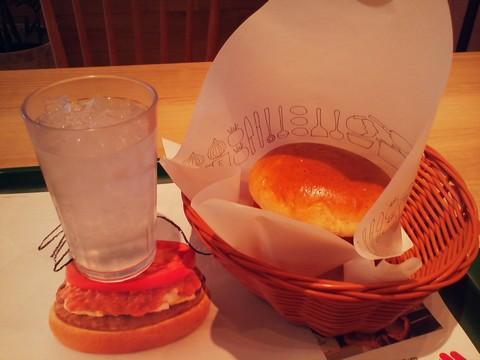 モスバーガー(ソイパティ)¥370-3 モスバーガー稲沢天池店