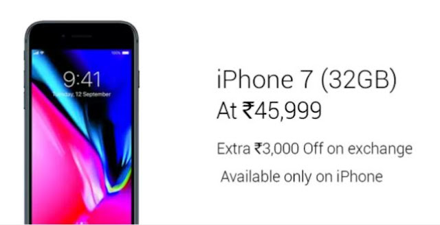 Apple iPhone 7 Lowest Price In India