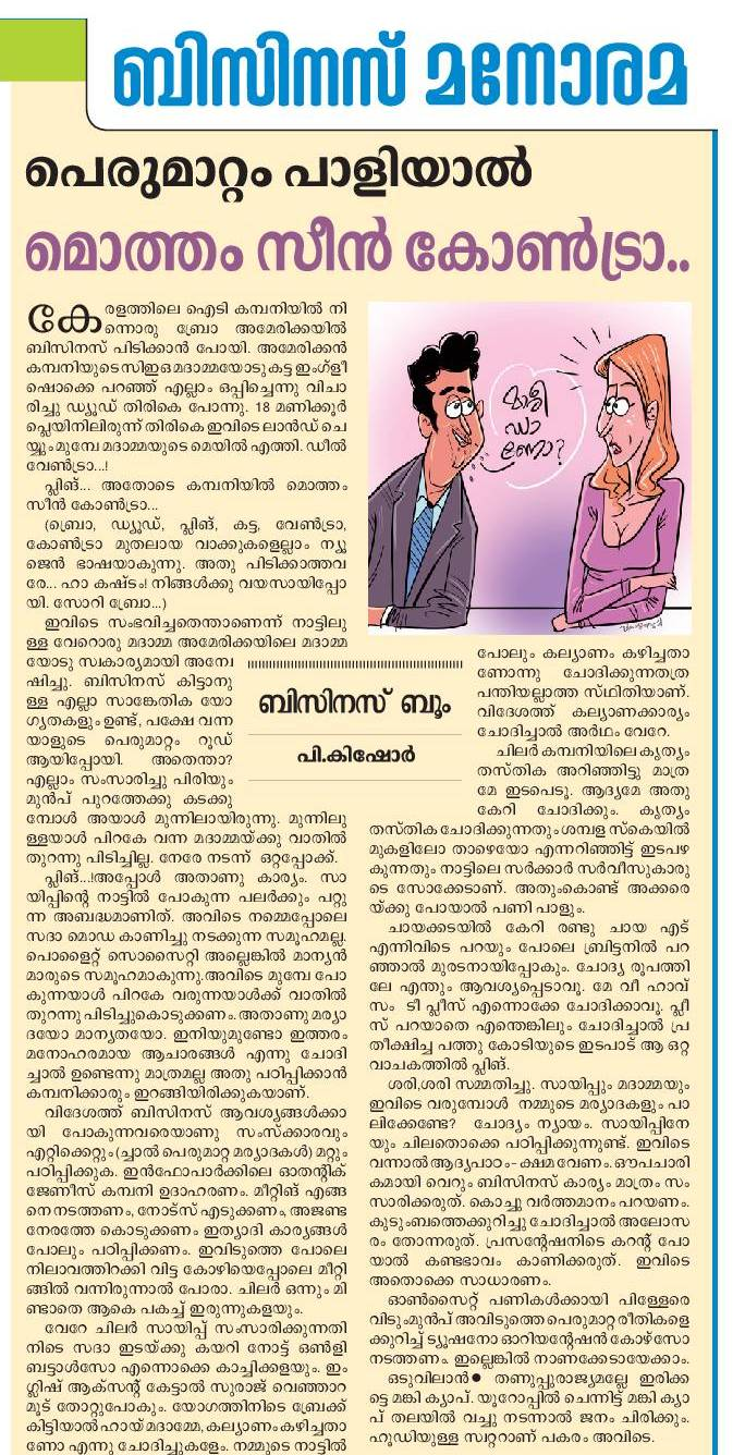 Authentic Journeys Write up in Malayala Manorama
